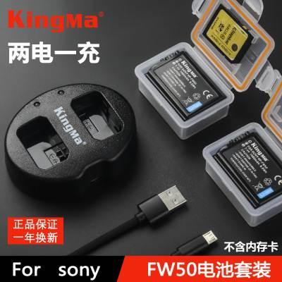 Bộ 2 pin FW 50 Kingma kèm sạc USB cho Sony Alpha