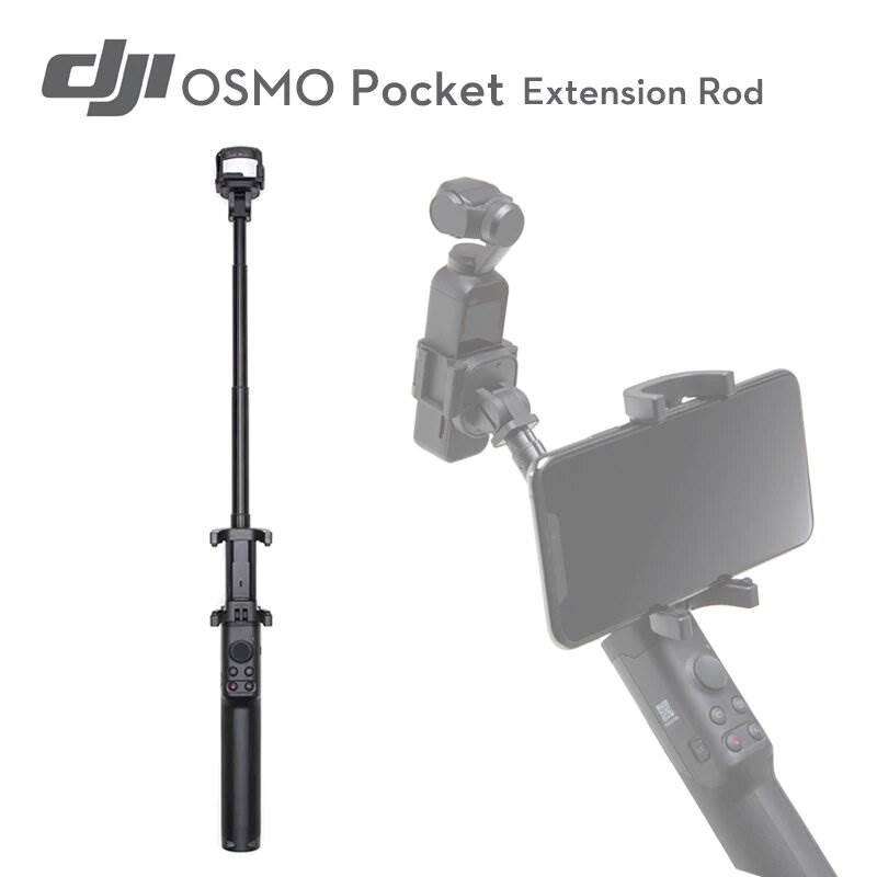 DJI Osmo Pocket 2 Extension Rod - Tripod điều khiển Pocket