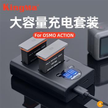 Bán Sạc đôi rời cho Pin Osmo Action ! hàng kingma chính hãng 2019