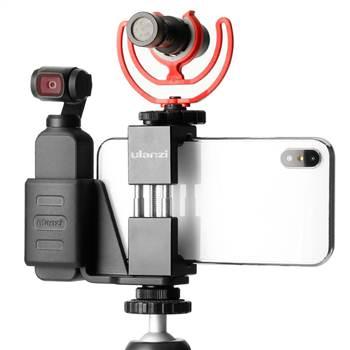 Bán tay cầm Ulanzi OP-1 cho DJI OSMO POCKET và điện thoại để quay VLOG