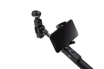 Hướng dẫn sử dụng gậy DJI Exntension Rod cho Osmo Pocket