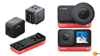 Hình ảnh đầu tiên về Insta360 ONE R Modular Action & 360 Camera