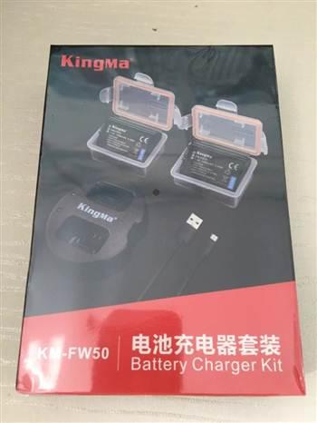 Khui hộp Bộ 2 pin FW50 Kingma cho sony Crop a6000 a6300 a6400