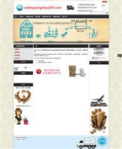 Thiết Kế Website Trọn Gói 500.000 VNĐ - www.onb.vn làm chủ 1 website chuyên nghiệp ! - 10