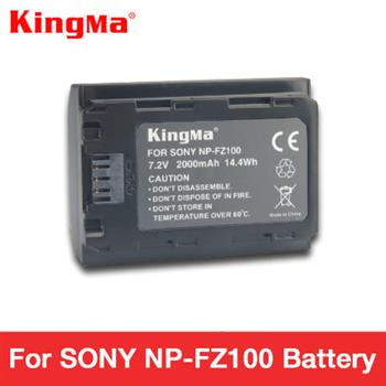 Pin Kingma NP-FZ100 cho Sony A7III, A7RIII, A9 chính hãng