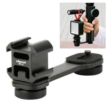 Ulanzi PT-3 thanh nối gimbal để gắn phụ kiện đèn led, micro